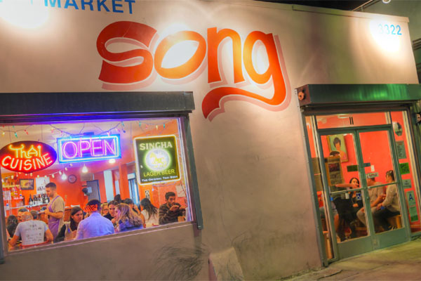 Exterior of Night Market Song (source: kevineats.com)